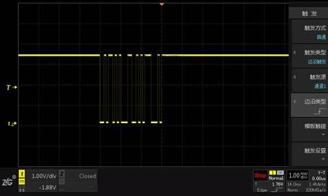 ZDS2022<font color='red'>示波器</font>百集实操特辑之30:UART协议触发