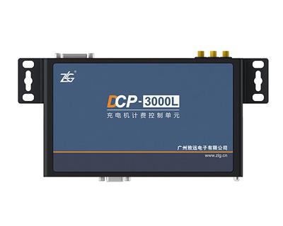 DCP-3000L控制单元